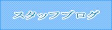 http://gc5app.gcserver.jp/cgi-bin/mt/mt.cgi?__mode=dashboard&blog_id=3550